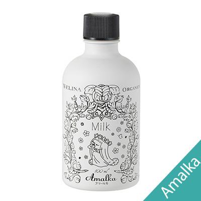 アマールカミルク